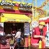 アリランホットドッグのハットグを売っている場所や店舗は?東京以外を調べてみた。