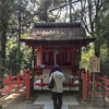 【奈良】春日大社の境内にある1つだけ願い事を叶えてくれる「一言主神社」