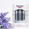 抗皺的秘訣 - Eucerin『小銀彈』透明質酸緊緻充盈精華素