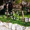 ベイルート近郊の鍾乳洞 ジェイタグロットに行ってきたわよ。