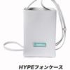 HYPEフォンケース【2020 TOUR】