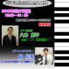 【5月27日(日)15:00~ ピアノコンサート】ピアノ科講師&インストラクターによるコンサート開催します!