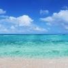 向山雄治の関東のビーチならここは外せない!人気の海をご紹介!☆彡