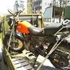 #バイク屋の日常 #ホンダ #FTR223 #レアカラー #レッカー