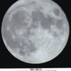 2021年10月18日の月は、「十三夜の月」!