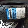 #バイク屋の日常 #ホンダ #フォルツァ #MF08 #タイヤ交換 #タイヤサイズ