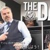 【マリノス】公式動画『The DAY』をアナタは見た?後編
