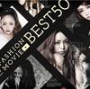 安室奈美恵のファッションを振り返る!😆「安室奈美恵ファッション総選挙」👍👍