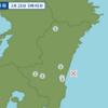 午前8時48分頃に宮崎県の日向灘で地震が起きた。