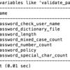 MySQLのrootパスワードを変更する
