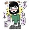 歌舞伎座・浮世風呂と、好きなものを好きだと発信すること