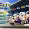 パワプロ栄冠ナイン!ARMSスマブラ参戦!シレン5 Switch!Nintendo Direct mini  2020.03.26 感想