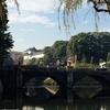 鎌倉街道を歩く 下道その3 丸子から大手町