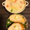 北海道シチューを使って鮭と帆立(ホタテ)のクリームシチュー作ったら美味すぎた!