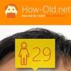 今日の顔年齢測定 198日目