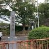 【福岡市博多区】日吉神社