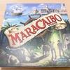 【ボードゲーム】マラカイボ(Maracaibo)日本語版:カリブの島々を舞台に覇権を争う、ロマンとシンボル溢れるユーロなひとときを卓上に。