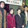 第130話 東京ラブストーリー14年ぶりの「再放送」