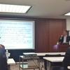 グラミン日本準備機構のワークショップ(4/21・東京)に参加しました
