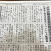 岐阜県観光大使のつれづれ~GWの高山、まちづくり...~