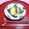 我が家の食卓ものがたり 週末の手巻き寿司