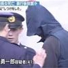 3323 心愛ちゃん殺人事件2