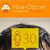 今日の顔年齢測定 343日目