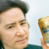 【古畑任三郎】俳優・田村正和さん 引退のニュースを見て…【お疲れ様でした】