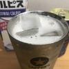 カルピスで大人の飲み物『カルピス+ビール割り』ダブルカルチャードを飲んでみた!
