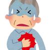 故・大杉連さんにも見られた、「放散痛」ってご存知ですか?