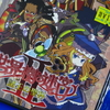「世界樹の迷宮II」が驚きの1980円@ソフマップ