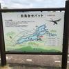 大沼公園散策ついでの撮り鉄活動 北海道放浪の旅 2日目⑧