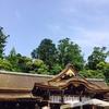 大神神社 三輪惠比須神社 参拝