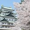 空から日本を見てみよう ― 名古屋市後編 ―