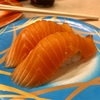 ジョイナスの「魚敬 ジョイナス店」で寿司いろいろ