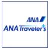 ANAトラベラーズはどのポイントサイト経由がお得なのか比較してみました!