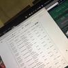 【Bet365は廃れた!?】状況報告と、ブックメーカーの最新情報!!