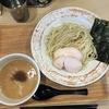 麺処たかね(宜野湾市)梅鰹つけ麺 700円
