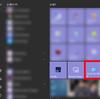 Win10の更新を適用したThinkPad X1 Yogaから、コントロールパネルが消えてしまったのでスタートにピン留めする