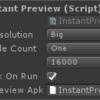 Instant PreviewでDaydreamアプリ開発を効率化する