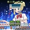 【本編】咲-Saki-第148局「速攻」+咲-Saki-全国編(PS Vita)続き