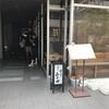 みよ田(松本)