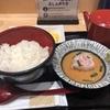 東京出張(オタクなりの東京旅行)