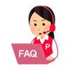 PayPayキャンペーン・よくある質問FAQ集 / アプデによるメイン画面の変更点は? 青いバッジの条件は? #ペイペイ