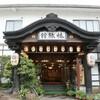 出張で訪れた青森と北海道のグルメ旅😋