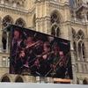【ウィーン】2016年ウィーンフィルニューイヤーコンサート(指揮 マリス・ヤンソンス)