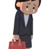 40歳前後の独身女性の4割が非正規社員