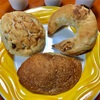 柏市大津ヶ丘の「オレンジポップス」でパンいろいろ