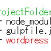 備忘録 Gulpを使ってローカルでWordPress動かす