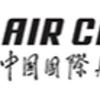 中国国際航空に問い合わせてみた【北京/上海での国際線乗り継ぎ】